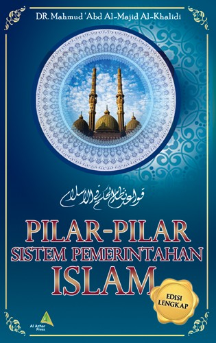 buku pilar-pilar sistem pemerintahan islam